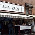 20191102 三清洞的Egg Drop