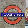 20200108第一間飯店的站 Gloucester Road Station