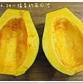 2011.06.24南瓜泥 (3)