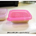 2011.05.20香蕉泥 (8)