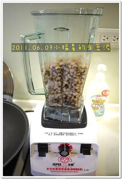 2011.06.07 米豆泥 (14)