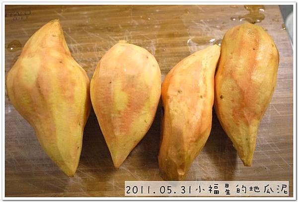 2011.05.31 小福星的地瓜泥 (2)