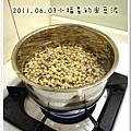 2011.06.07 米豆泥 (8)