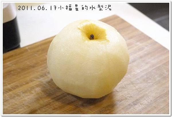 2011.06.17水梨泥 (2)