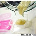 2011.05.20香蕉泥 (7)