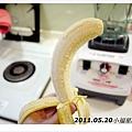 2011.05.20香蕉泥 (2)