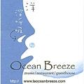 海洋深呼吸(1)