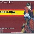2011.07.11 西班牙料理吃到飽 (24).jpg