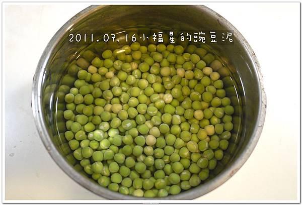 2011.07.16 豌豆泥 (3).JPG