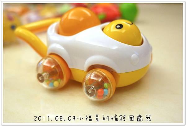 2011.08.07小福星的搖鈴固齒器4.jpg