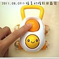 2011.08.07小福星的搖鈴固齒器5.jpg