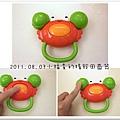 2011.08.07小福星的搖鈴固齒器6.jpg