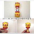 2011.08.07小福星的搖鈴固齒器12.jpg