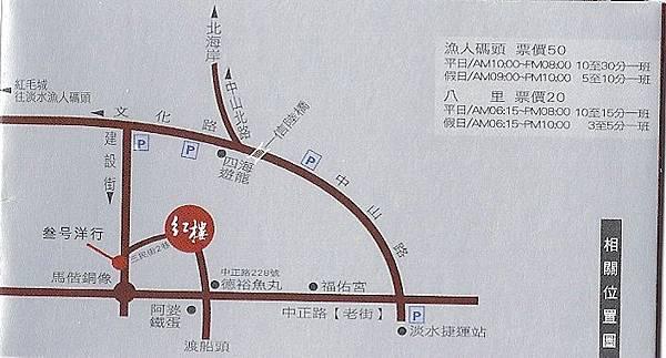 紅樓名片 (2).jpg