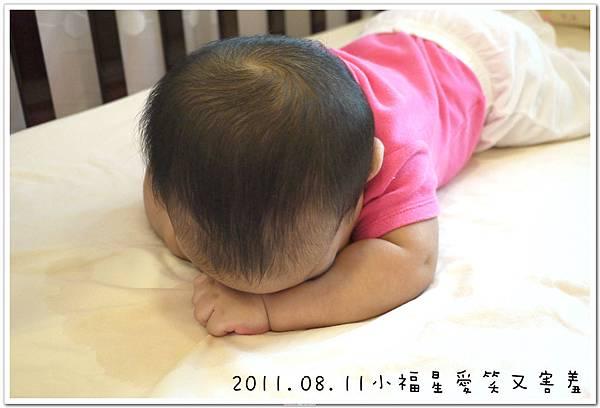 2011.08.11小福星愛笑又害羞 (4).JPG