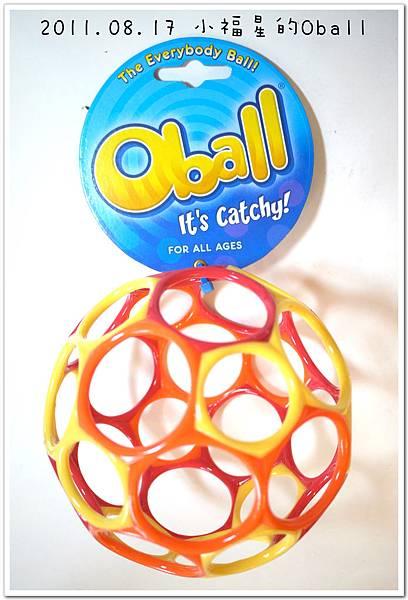 Oball (1).JPG