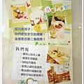 WaWaU2親子餐廳 (2).JPG