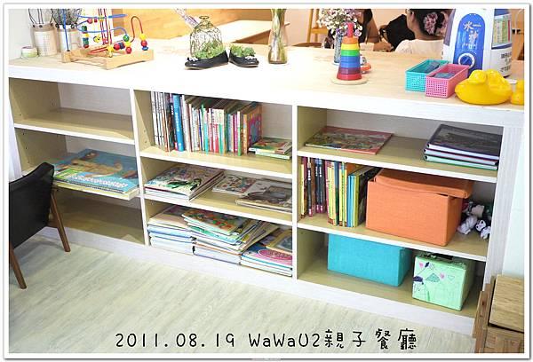 WaWaU2親子餐廳 (8).JPG