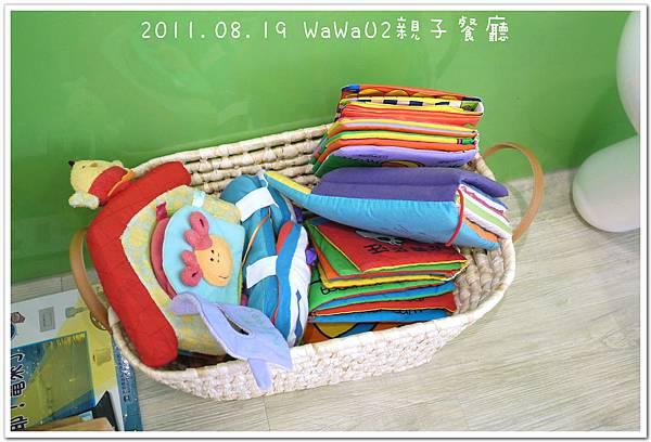 WaWaU2親子餐廳 (9).JPG