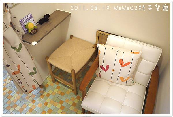 WaWaU2親子餐廳 (14).JPG