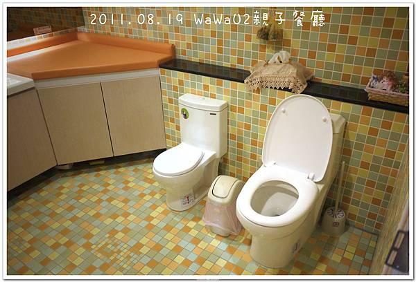 WaWaU2親子餐廳 (16).JPG