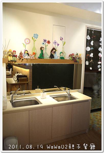 WaWaU2親子餐廳 (20).JPG