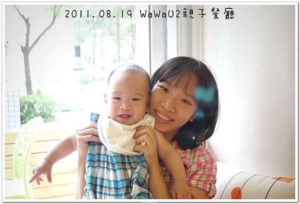 WaWaU2親子餐廳 (23).JPG