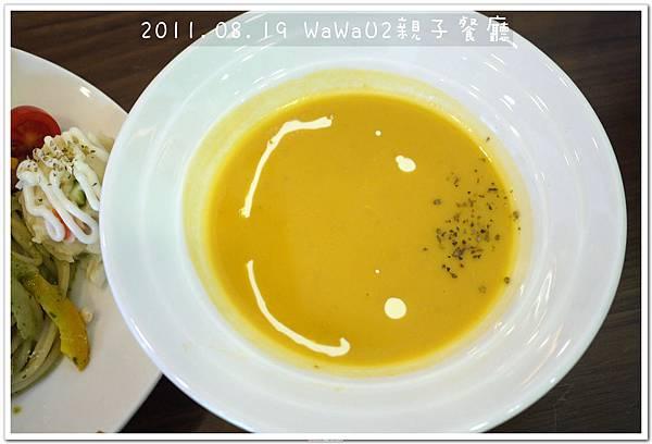 WaWaU2親子餐廳 (28).JPG