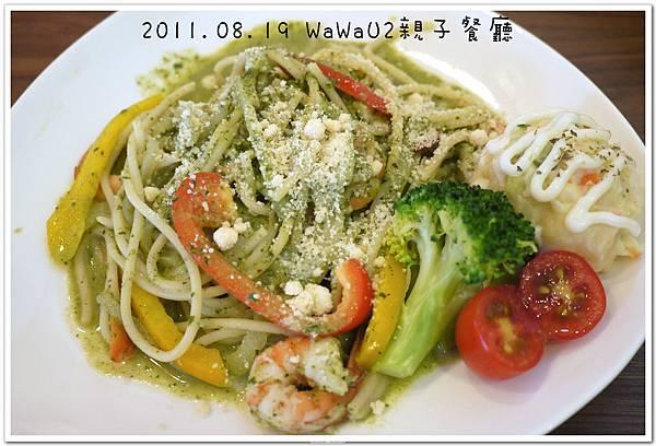WaWaU2親子餐廳 (29).JPG
