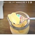 WaWaU2親子餐廳 (31).JPG