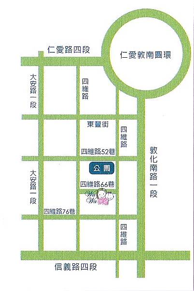 WaWaU2親子餐廳 名片 (2).jpg