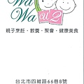 WaWaU2親子餐廳 名片(1).jpg