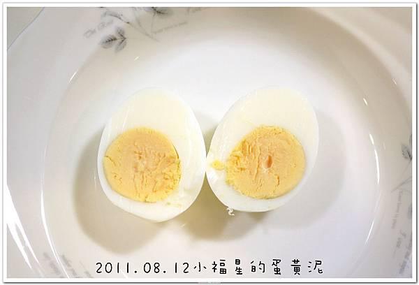 2011.08.12蛋黃泥 (9).JPG
