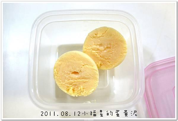 2011.08.12蛋黃泥 (11).JPG