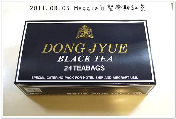 2011.08.05 自製摩斯紅茶 (2).JPG