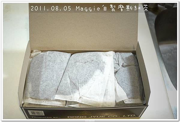 2011.08.05 自製摩斯紅茶 (5).JPG