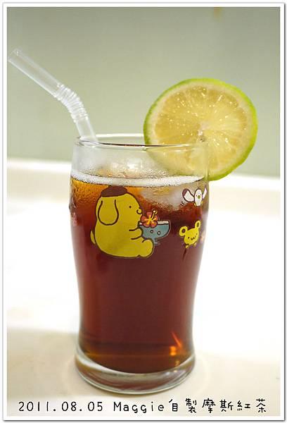 2011.08.05 自製摩斯紅茶 (10).jpg