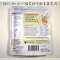 2011.09.01 小福星試吃happy baby鮭魚蔬菜泥 (2).JPG