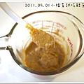 2011.09.01 小福星試吃happy baby鮭魚蔬菜泥 (6).JPG