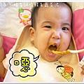 2011.09.01 小福星試吃happy baby鮭魚蔬菜泥 (14).JPG