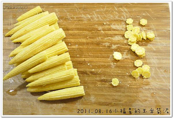 2011.08.16玉米筍 (3).JPG