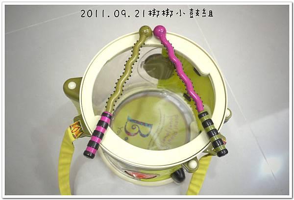 2011.09.21梆梆小鼓組 (11).JPG