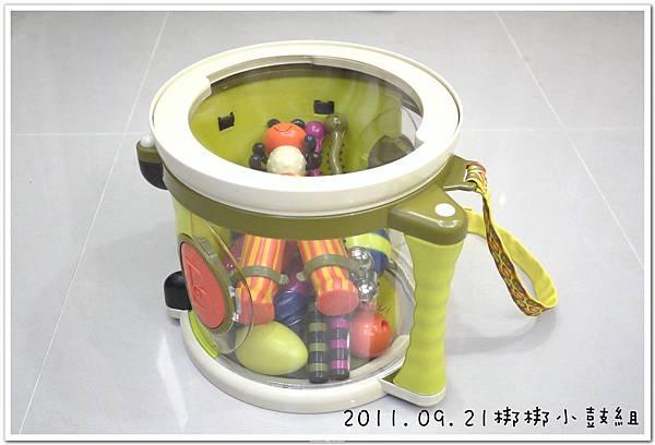 2011.09.21梆梆小鼓組 (21).JPG