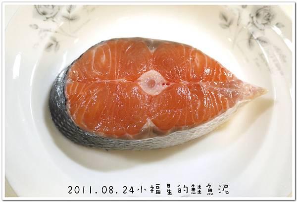 2011.08.24鮭魚泥 (1).JPG