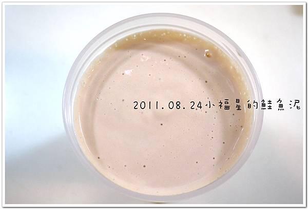 2011.08.24鮭魚泥 (9).JPG