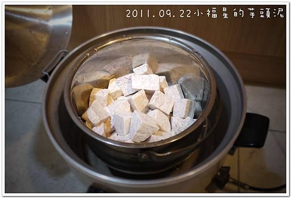2011.09.22芋頭泥 (4).JPG