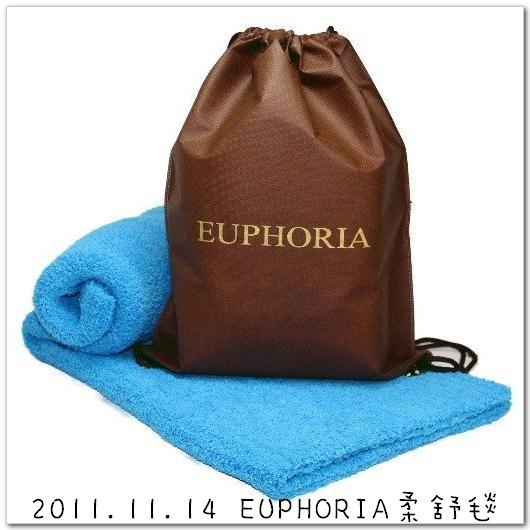 EUPHORIA柔舒毯 (10).jpg
