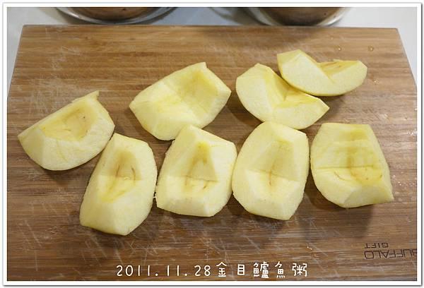 2011.11.28金目鱸魚粥 (13).JPG