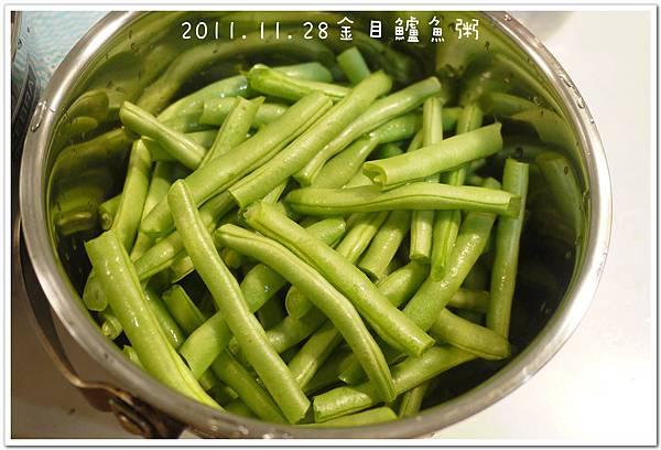 2011.11.28金目鱸魚粥 (14).JPG