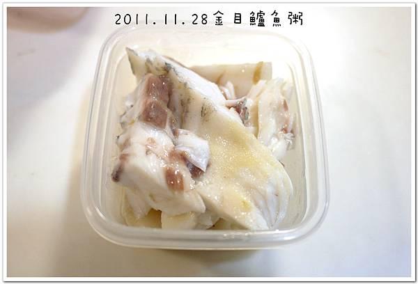 2011.11.28金目鱸魚粥 (23).JPG
